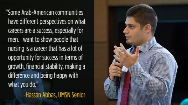 Abbas represented current students at the nursing alumni reunion